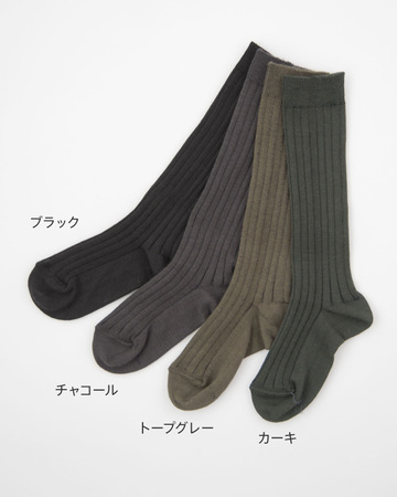 COUPRIO 2017AW キッズ リブハイソックス 2A-6A