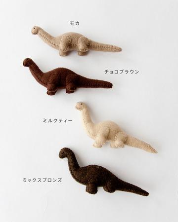 NUMERO 74  MINI DINOSAUR ミニ ダイナソー マスコット ブラキオサウルス